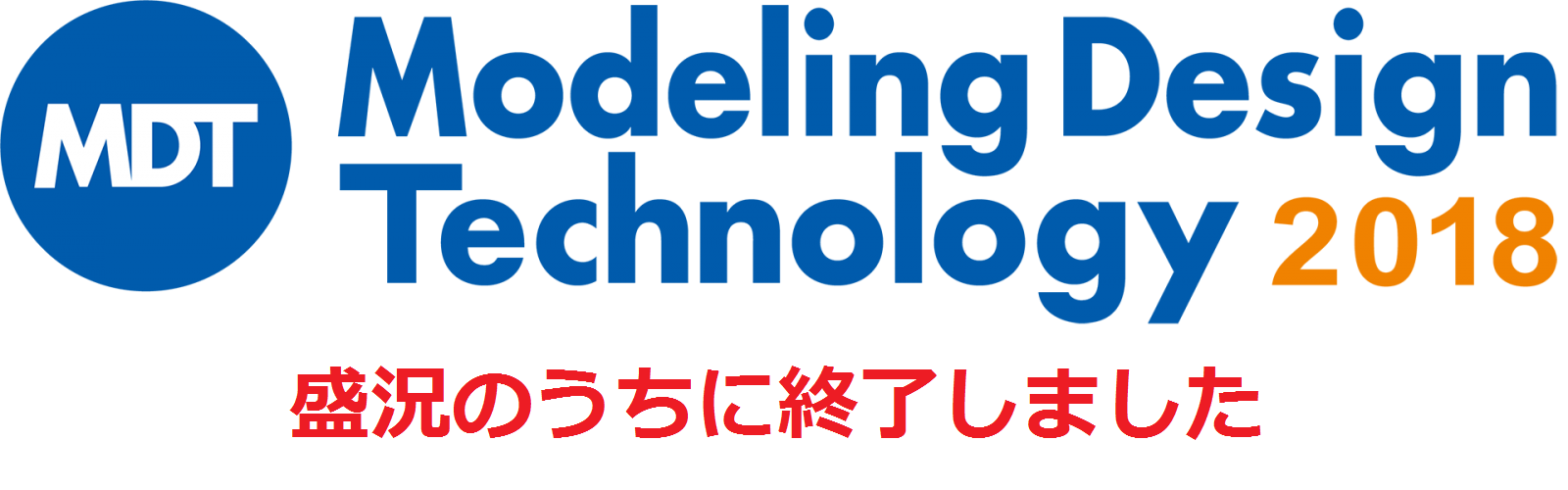 Modeling Design Technology 2018